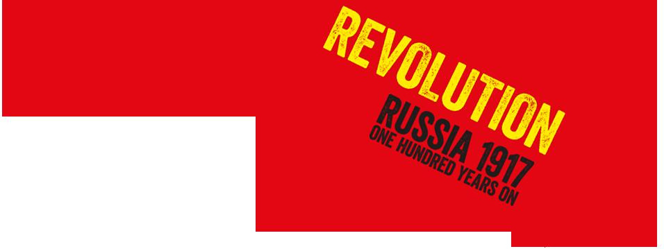Revolution: Russia 1917