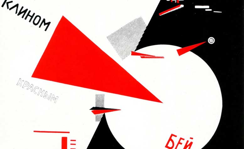 El-Lissitzky, 'Beat the Whites with the Red Wedge!' (1919) Typeset on paper.